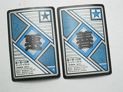Anime Manga Yu Yu Hakusho Super Battle Carddass Card Set A Japan Bandai Rare
