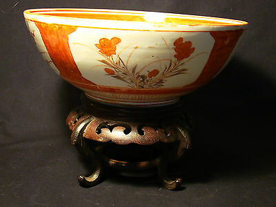 "Signed Antique Meiji Kutani Porcelain Bowl mid-late 19th c, 9"" dia 2"