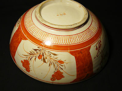 "Signed Antique Meiji Kutani Porcelain Bowl mid-late 19th c, 9"" dia 5"