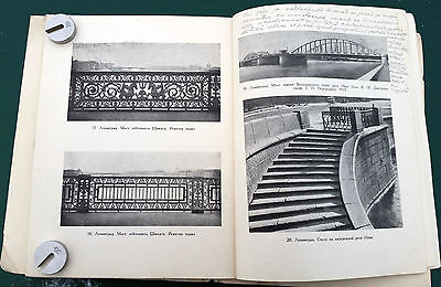 1949 USSR Russia Soviet Architecture BRIDGES and EMBANKMENTS Illustrated Book 7