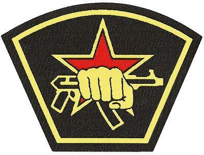Patch écusson patche thermocollant SPETSNAZ Special Forces Russie 2