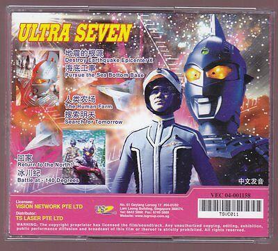 ultraman super fighter legend (1996)