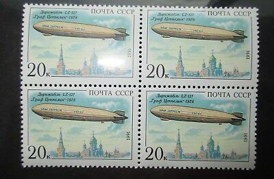 Russia (USSR) 1991 Scott 6016 MNH Graff Zeppelin 1928 - Block of 4 5