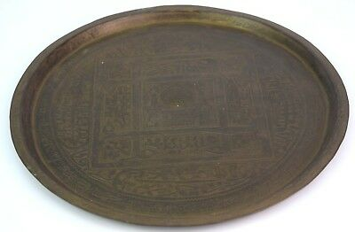 Rare Antique Hand Calligraphy Brass Islamic Mughal Religious Plate. G3-35 US 3