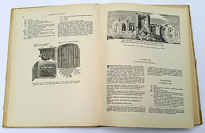 """1939 Charles Cameron Architect """"TERMS of ROMANS"""" Illustrated Book Russian Edit. 12"""