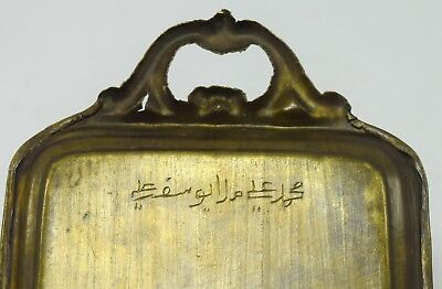 Antique Rare Islamic Brass handcrafted Beautiful Calligraphy Tray. G3-8 US 7