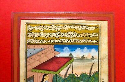 18Th-19Th C Antique Mughal (India) Miniature Illuminated Manuscript Opaque W/C 6