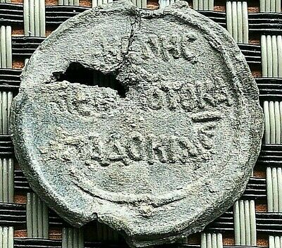 Ancient Byzantine Medieval Lead Seal With Inscriptions Circa 700-1000 Ad Scarce 4