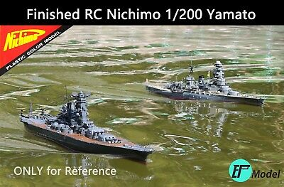 1/200 YAMATO BATTLESHIP Brass RC Upgrade Kit