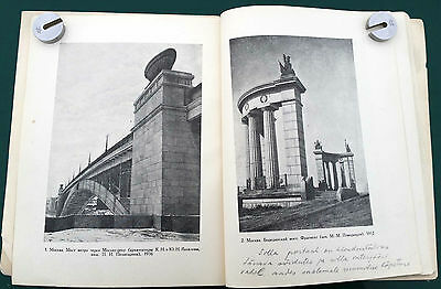 1949 USSR Russia Soviet Architecture BRIDGES and EMBANKMENTS Illustrated Book 3
