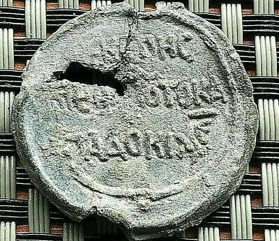 Ancient Byzantine Medieval Lead Seal With Inscriptions Circa 700-1000 Ad Scarce 2
