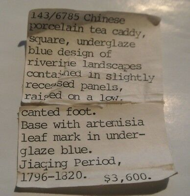 Antique Asian Chinese Porcelain Box Tea Caddy Blue Artemisia Leaf Mark Jiaqing
