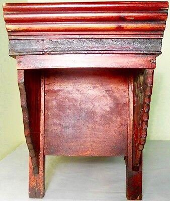 Antique Chinese Petit Altar (2654), Circa 1800-1849 7