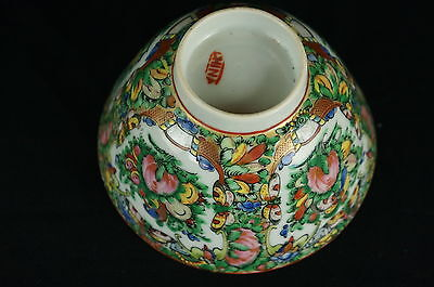 Excellent Old Chinese Famille Soup Cup, part of collection [Y8-W7-A9] 6