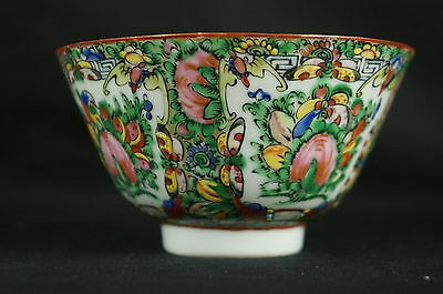 Excellent Old Chinese Famille Soup Cup, part of collection [Y8-W7-A9] 2