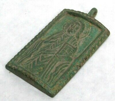 10th to 12th CENTURY AD RARE BRONZE BYZANTINE RECTANGULAR CHRIST PENDANT 3