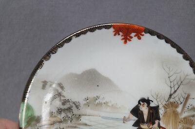 Late 19th Century Kutani Porcelain Hand Painted Samurai Tea Cup & Saucer B 10