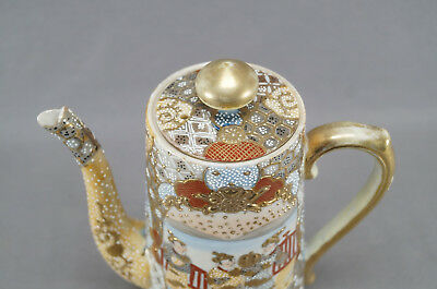 19th Century Kutani Hand Painted Japanese People & Heavy Moriage Coffee Pot 5