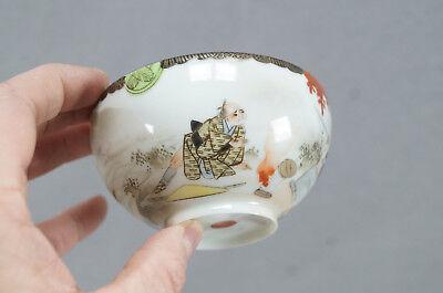 Late 19th Century Kutani Porcelain Hand Painted Samurai Tea Cup & Saucer B 4