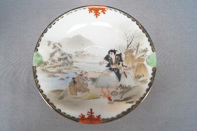 Late 19th Century Kutani Porcelain Hand Painted Samurai Tea Cup & Saucer B 8