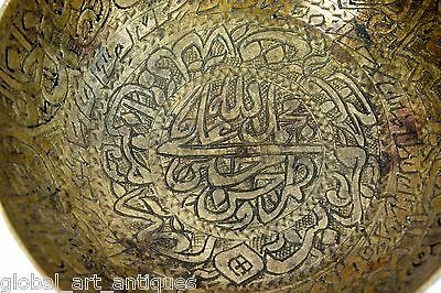 Islamic Vintage Art Collectible Featuring Arabic Calligraphy Brass Bowl.G3-38 6