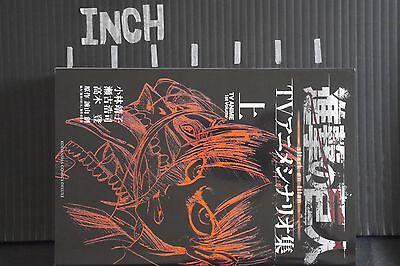 JAPAN Attack on Titan Shingeki no Kyojin TV Anime Scenario Book 1+2 Complete