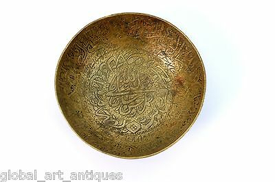 Islamic Vintage Art Collectible Featuring Arabic Calligraphy Brass Bowl.G3-38 4