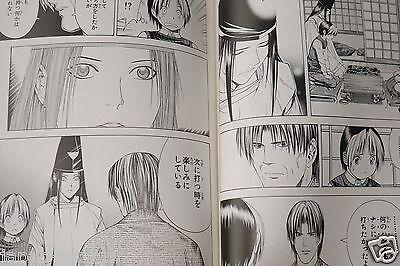 JAPAN Yumi Hotta / Takeshi Obata manga: Hikaru no Go Complete Edition vol.11