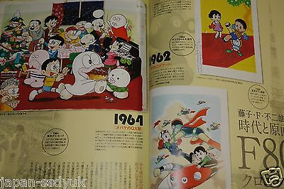 JAPAN Doraemon /& Fujiko F Fujio Official Fan Book Magazine 02