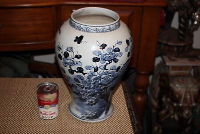 Chinese Blue & White Porcelain Pottery Vase-Birds Flowers Trees-Asian 8