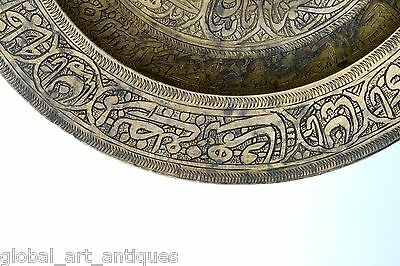 Rare Antique Old Hand Calligraphy Brass Islamic Mughal Religious Plate. G3-28 US 7
