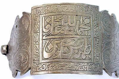 Antique Ottoman Indo Islamic Hand Calligraphy Brass Armlet Collectible.G3-54 3