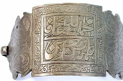 Antique Ottoman Indo Islamic Hand Calligraphy Brass Armlet Collectible.G3-54 3