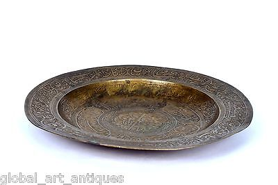 Rare Antique Great Hand Calligraphy Brass Islamic Mughal Religious Plate. G3-28 9