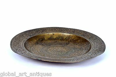 Rare Antique Old Hand Calligraphy Brass Islamic Mughal Religious Plate. G3-28 US 9