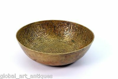 Islamic Vintage Art Collectible Featuring Arabic Calligraphy Brass Bowl.G3-38 3