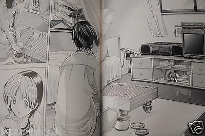 JAPAN Yumi Hotta / Takeshi Obata manga: Hikaru no Go Complete Edition vol.13