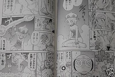 Keroro Tome 7 - Mine Yoshizaki