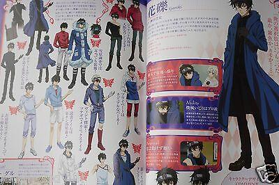 9ed2f9eca0e8b2 JAPAN TV ANIME Karneval Official Animation Guide book - $26.85 ...