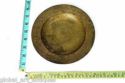 Rare Antique Old Hand Calligraphy Brass Islamic Mughal Religious Plate. G3-28 US 12