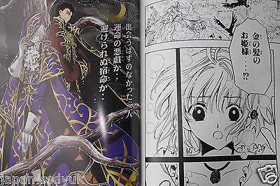 JAPAN CLAMP Tsubasa manga Deluxe Edition 14 w//Case Book