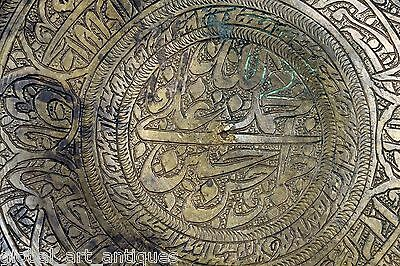 Rare Antique Old Hand Calligraphy Brass Islamic Mughal Religious Plate. G3-28 US 4