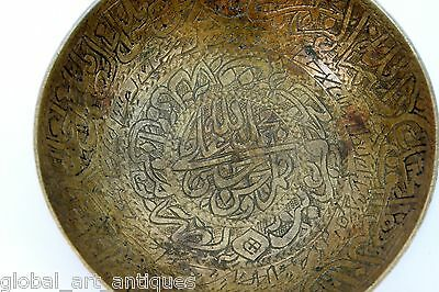 Islamic Vintage Art Collectible Featuring Arabic Calligraphy Brass Bowl.G3-38 5