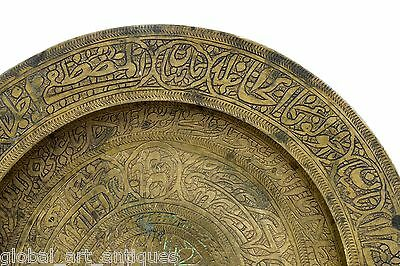 Rare Antique Old Hand Calligraphy Brass Islamic Mughal Religious Plate. G3-28 US 5