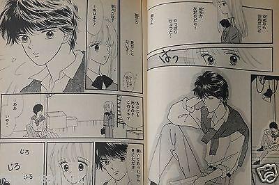 Handsome na Kanojo 1~9 Complete Marmalade Boy JAPAN Wataru Yoshizumi manga