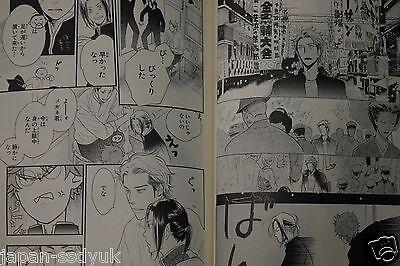JAPAN Shigeru Takao manga Golden Days vol.1~4 Complete Set Hakusensha bunko