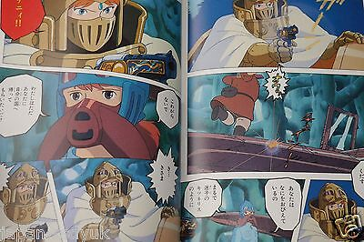 nausicaa of the valley of the wind vol 1