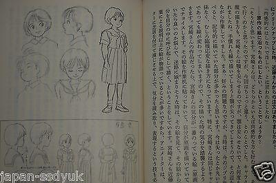 """JAPAN Studio Ghibli Ghibli no Kyoukasho 9 /""""Whisper of the Heart/"""""""