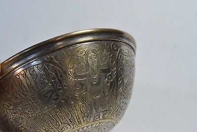 Antique Vintage Ottoman Bowl Turkish Bowl Metal Engraved with pattern all around 10