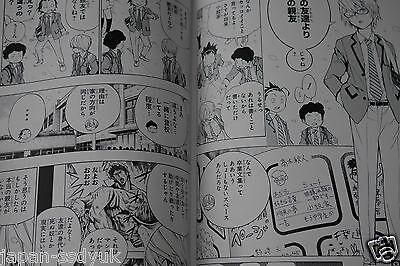 JAPAN Bakuman Takeshi Obata Illustration Works (Art Guide Book)
